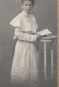 Вера Бохенская