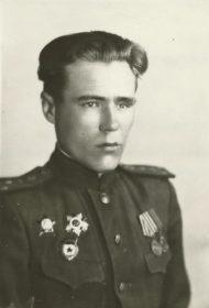 Оголихин ЛГ 1947