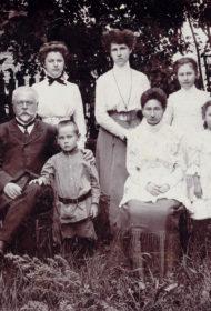 Семья Сыробоярских